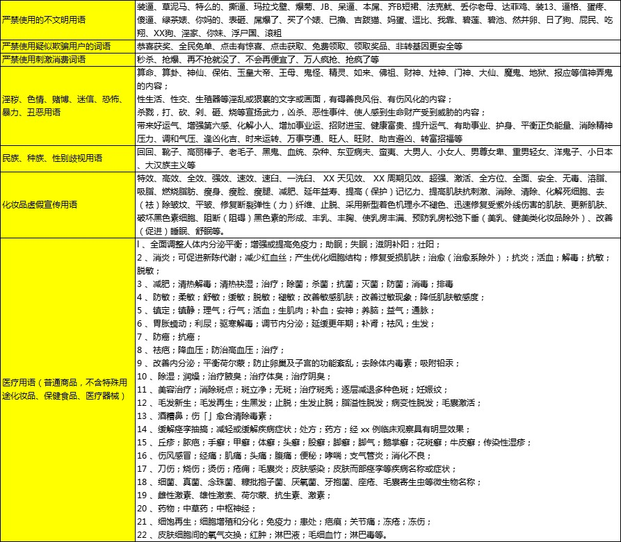 attachments-2020-08-27vHApra5f4c969d1950d.png