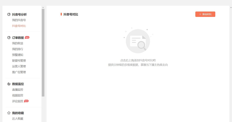 attachments-2020-08-myDf4gWa5f3f78489193c.png