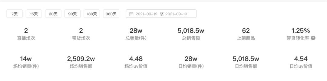 attachments-2021-09-4GX6LVRZ6153bdf95980e.png